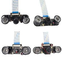 1080 p 5mp ИК ночного видения авто ir cut широкоугольный фотоаппарат