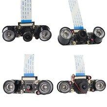 1080 p 5MP IR Night Vision Auto IR CUT szeroki aparat fotograficzny dla Raspberry Pi 3B + 2 sztuk światła