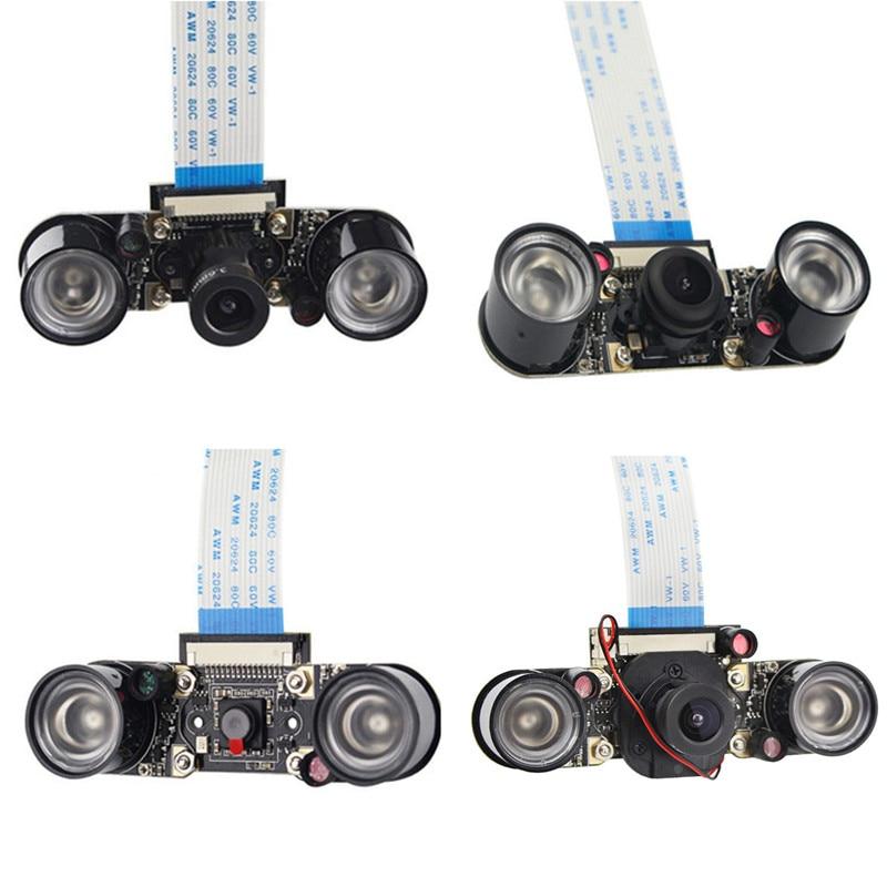 New 1080p 5MP IR Night Vision Camera 70° 160° Fish Eye Lens Auto IR-CUT Camera W/ 2pcs LED Light For Raspberry Pi 4 3B+ Zero W