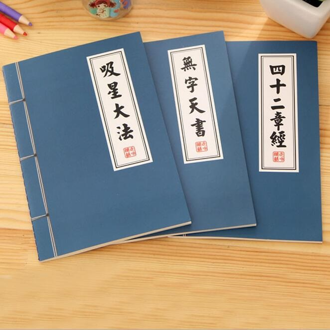 1pcs/lot Vintage Chinese Classic Kungfu Series Blank White Kraft Paper Notebook Weekly Planner School Stationery Supplies