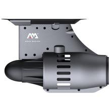 BLUEDRIVE POWER FIN AQUA MARINA – batterie 12V, aileron électrique, planche à pagaie, moteur SUP, Surf, Kayak, planche de Surf, hélice