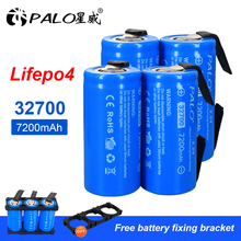 New 7200mAh 3.2V 32700 LiFePO4 Battery 35A Continuous Discharge Maximum 55A High Power Batteries +DIY Nickel sheets