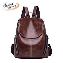 купить New Women Soft Backpack PU Leather Fashion Backpacks for Teenagers Girls School Shoulder Bags Bagpacks Female Mochila по цене 963.94 рублей