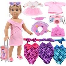 Кукольная одежда розовая серия 18 дюймов американская и 43 см
