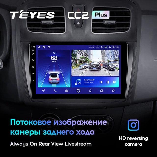 TEYES CC2L и CC2 Plus Штатная магнитола For Рено Логан 2 Сандеро 2 For Renault Logan 2 2012 - 2019 Sandero 2 2014 - 2019 до 6 + 128ГБ 16*2EQ + DSP 2DIN автомагнитола 2 DIN GPS мультимедиа автомобиля головное устройство 5