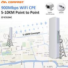 5km uzun mesafe açık 5.8G Wifi yönlendirici 2 genişletici sinyal amplifikatörü noktası Wi-fi 900Mbps kablosuz köprü CPE Wi fi anten AP