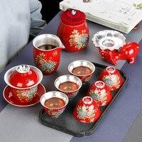 중국어 홍차 세트 레드 웨딩 티 컵 세트 홈 거실 차 커버 그릇 차 누출 페어 컵 조합