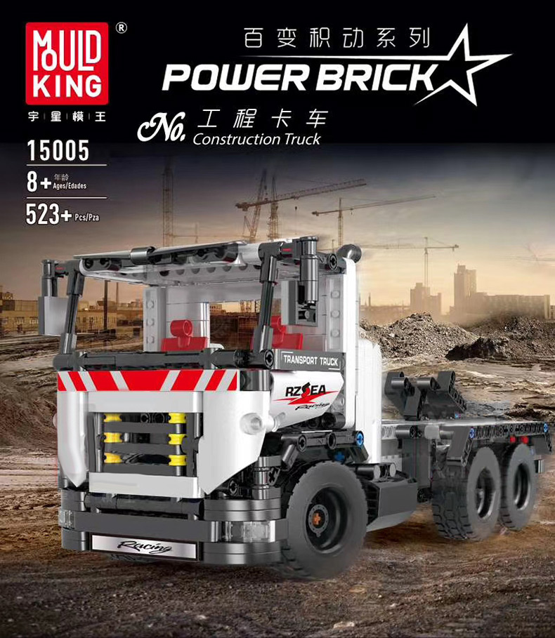 MOULD KING 15005 Technic The Construction remote control truck Building Block  (532PCS) 1