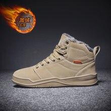 Новинка 2020 Мужская обувь Портативные кроссовки 46 Большой