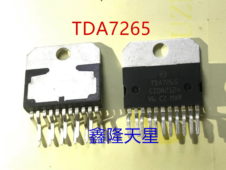 2PCS 1lot TDA7265 imported original ZIP 11 dual channel audio amplifier chip integrated block spot 7265