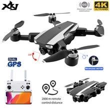 XKJ S105 4K Cámara Dual de HD con GPS 5G WIFI FPV transmisión en tiempo Real Rc sin escobillas del Motor distancia 2km profesional Drone juguete