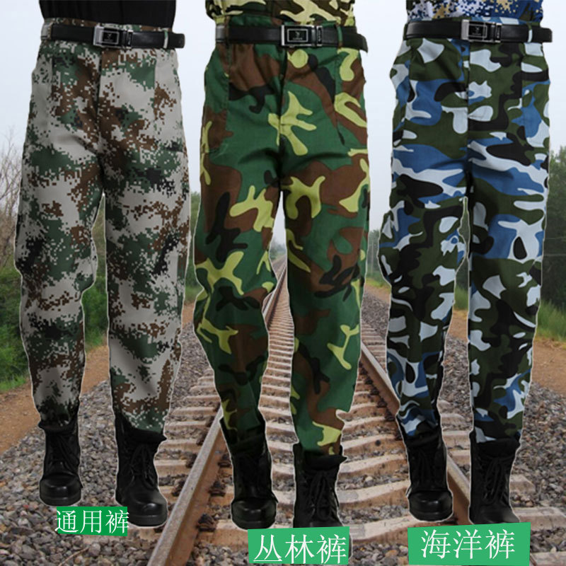Summer Thin Jungle Camouflage Pants Men And Women Students Trousers Uniform Loose-Fit Army Fans Outdoor Training Bib Overall Out