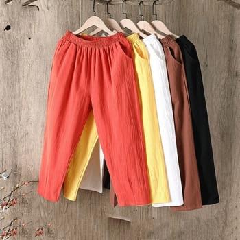 Women's Solid-Color Harem Trousers