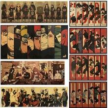 AIMEER Vintage Anime Naruto Akatsuki personnages Collection Style C Kraft papier affiche rétro dortoir décor peinture 51x36cm