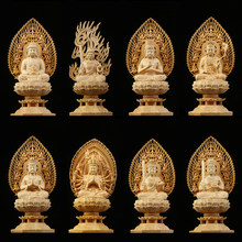 CCZHIDAO Gautama 28CM Gods Patron Saint Feng Shui Solid Wood Buddha Statues Bodhisattva Peace Lucky Sculpture