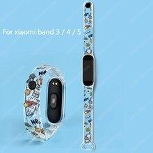 Strap For Xiaomi Mi Band 6 5 Silicone Replacement Bracelet Mi5 Mi4 Transparent Carton Wristbands for xiaomi mi band6 5 4 6 Strap