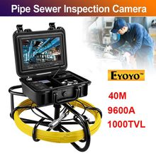 Eyoyo 9600A 9 Inch Monitor Pipeline Endoscoop Inspectie Camera 40M Onderwater Industriële Pijp Riool Afvoer Video Snake Camera(China)
