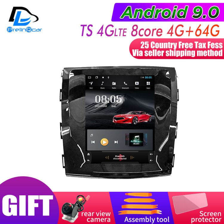 32G ROM Vertical Screen Android 4G Gps Multimedia Video Radio Player  For Haval H9  2017-2019 Years Car Navigaton Stereo