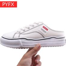 2019 summer new canvas shoes women no heel half slippers white female students Korean casual Platform Women Flats non-slip