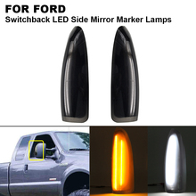 2Pcs Smoke Amber Switchback LED Side Mirror Marker Lamps For Ford F-250 F-350 F-450 Super Duty 2003-2007 Excursion 2000-2005 aeg wkl 2003 f