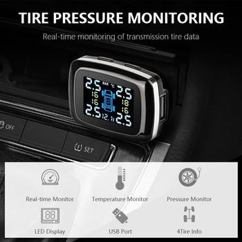 Jansite Car TPMS Tire Pressure Monitoring System Sensors Cigarette Lighter USB port Auto Security Alarm Systems Tire Pressure