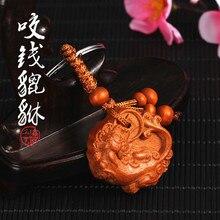 Персиковое дерево брелок кулон кусачки деньги Pixiu автомобильный брелок подвеска полностью ручной работы резьба подвески с ключиками подарок