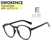 Miopia customizável óculos prescrição-0.5 a-10 mulher homem redondo quadro óculos dioptria míope 1.56 1.61 1.67 f030
