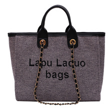 Bag Female 2019 Fashion Shopping Handbag Shoulder Wild Letter Woven Chain Bucket Wholesale