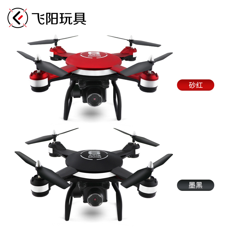 High-definition 4K Unmanned Aerial Vehicle Aerial Photography Long Life Remote Control Aircraft WiFi Quadcopter-Electrical Adjus