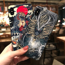 Emboss Chinese large dragon Heaven earth case For Iphone XS MAX XS X XR cover For 6 6S 7 8 Plus case samurai heaven and earth v2 page 7