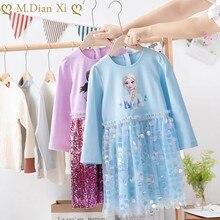 Vestidos de Elsa de dibujos animados para niña, ropa de actuación, disfraz, tutú para niña pequeña, vestidos de fiesta de cumpleaños