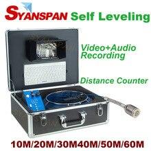 Самовыравнивающийся цифровой видеорегистратор, звукозаписывающая трубка, инспекционная видеокамера, дренажный трубопровод, промышленный...