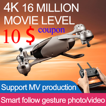Drone Gps 4K Drones With Camera Hd Profissional Rc Helicopter Selfie Drones Dron Quadcopter Micro Profissional Gesture Follow Me