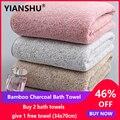 70x140cm Bambus Holzkohle Korallen Samt Bad Handtuch Für Erwachsene Weichen, Saugfähigen Mikrofaser Stoff Handtuch Haushalt Bad Handtuch sets