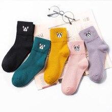 Moda Mulaya New Female Socks In Winter of 2019 Japanese Cartoon Animal Embroidery Ankle Women 100% Cotton