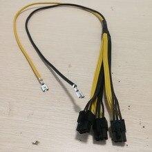 10 sztuk/partia potrójne 3X PCI E PCIe PCI Express 6Pin GPU karta graficzna Splitter kabel zasilający dla BTC Miner maszyna Bitcoin Litecoin