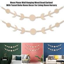 Фаза Луны настенный комната деревянный лунный фазы из деревянных