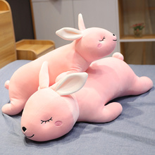 65cm/80cm/110cm Sweet Soft Pink Rabbit Plush Toy Cartoon Animal Bunny Stuffed Doll Bed Nap Pillow Cushion Gift for Girlfriend