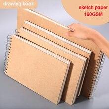Профессионального рисования этюдник плотной бумаги 160 gsm блокнот