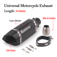 Slip On 310mm Universal Motorcycle Exhaust Modified Motorbike Escape Movable DB Killer Modify Motocross Muffler For FZ6 MT07 ATV