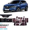 Для Renault Koleos 2017 2018 2019 2020 samsung QM6 MK2 противоскользящая Подставка под ворота прорезиненная подстаканник аксессуары автомобильные наклейки