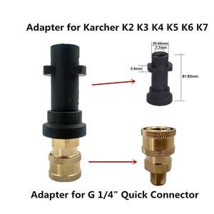 "Image 2 - HNYRI 고품질 1/4 ""퀵 커넥터 쿼터 어댑터 + Karcher/LAVOR/Gerni/Aquatak/B & D 와셔 기계 세척 용 압력 노즐"