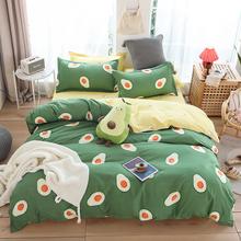 Avocado Quilt Cover Queen Full King single Size Children Cartoon Duvet Cover Bedclothes Comfortable bedding set cheap ArwenUndomi None Sheet Pillowcase Duvet Cover Sets 100 Polyester 1 0m (3 3 feet) 1 2m (4 feet) 1 8m (6 feet) 1 35m (4 5 feet)