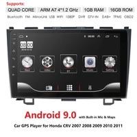 Car Radio Multimedia Player 2 din 9Android 9.0 Auto Radio navigation for Honda CRV CR V 2006 2011 stereo wifi navi gps