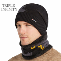 משולש אינסוף אופנה גברים סרוג חורף כובע להוסיף קצפת מרופד חם Windproof רכיבה על אופניים כובעי לגברים לשמור פנים אוזן חם בימס