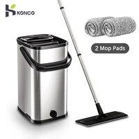 Konco  Metal Basket Sliding Type Mop clean tool Floor Cleaner  Flat Mop 360 rotating set microfiber mop Bucket with 2 Rugs