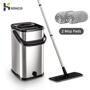 Konco-herramienta para limpiar suelos, cesta de Metal deslizante, limpiador de suelo, set de mopa 360 giratorio, Cubo de microfibra con 2 alfombras
