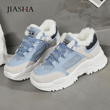 Sneaker women casual shoes plush fur war