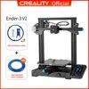 Ender-3 V2Add1M Tube