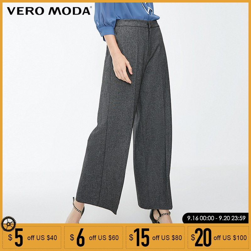 Vero Moda leisure new blended   wide  -  legged     pants   | 3183PL501